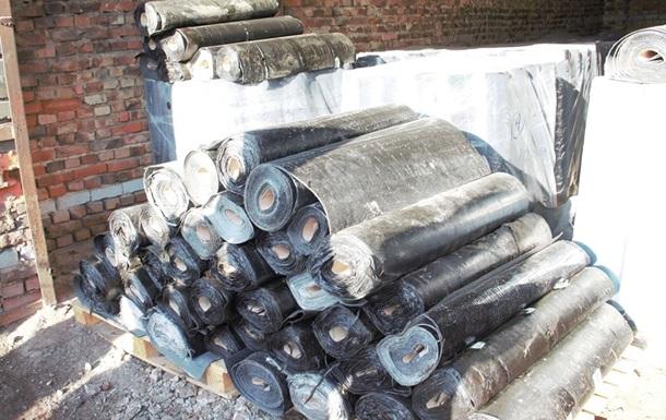 На Донбасс отправили двадцать тонн гумпомощи