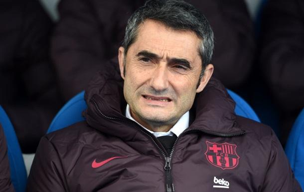 Барселона вперше за 17 років звільнила головного тренера в ході сезону