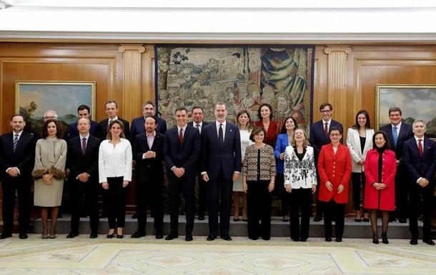 В Іспанії склав присягу коаліційний уряд
