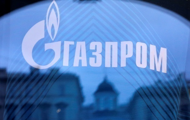 Доходи Газпрому від експорту газу впали