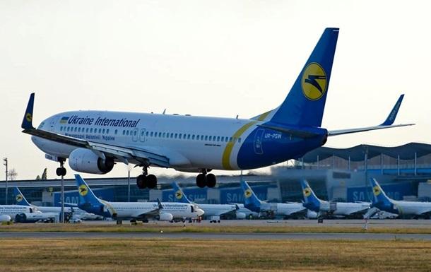 Глава МАУ назвал виновных в сбитии самолета