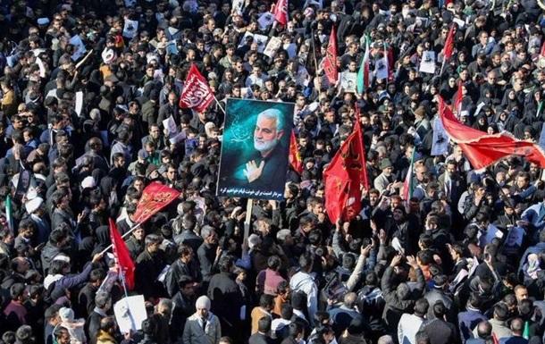 В Ірані у церемоніях прощання із Сулеймані брали участь 25 млн осіб
