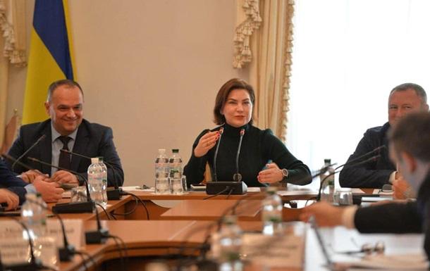 Рада прекратила полномочия нардепа Венедиктовой