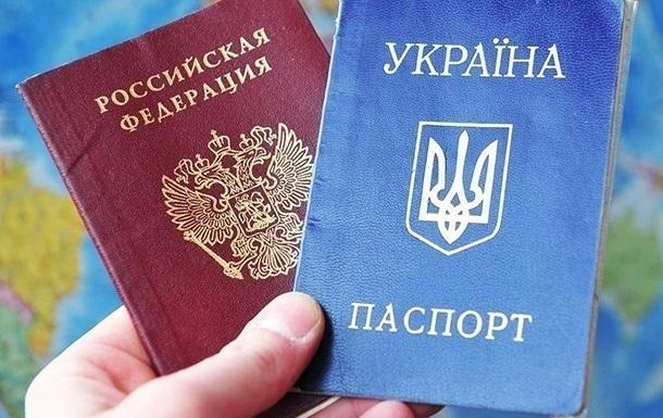 За рік російське громадянство отримали півмільйона українців - МВС РФ