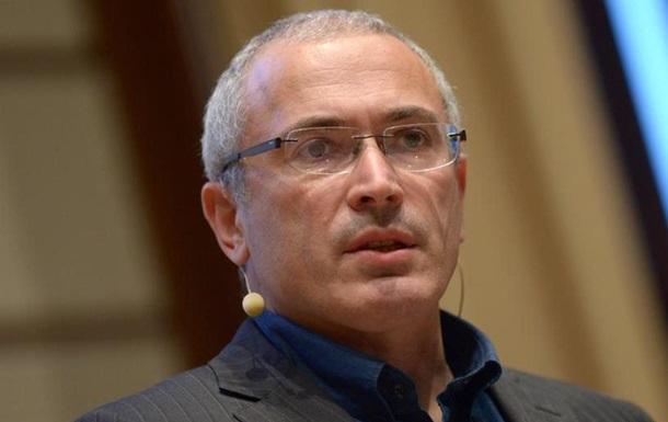 ЄСПЛ не визнав політичною другу справу щодо компанії ЮКОС