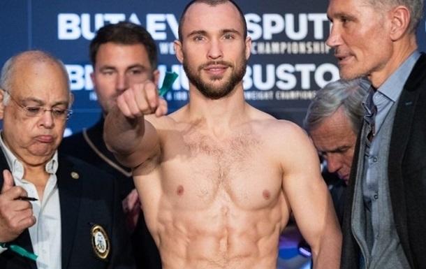 Російський чемпіон світу з боксу Беспутін попався на допінгу