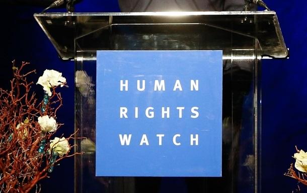 HRW рассказала о ситуации на Донбассе и в Крыму