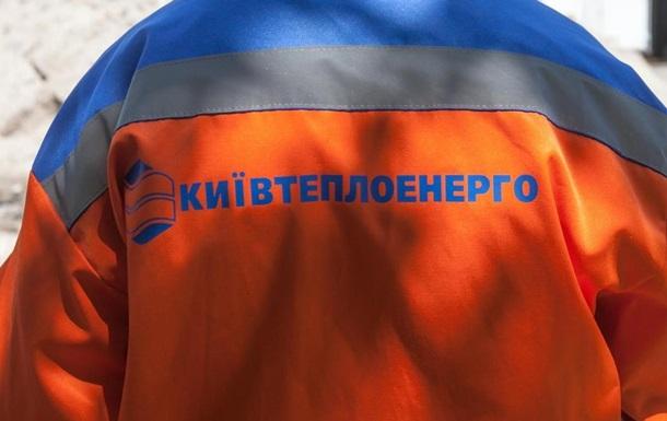 Чиновников Киевтеплоэнерго подозревают в миллионной растрате
