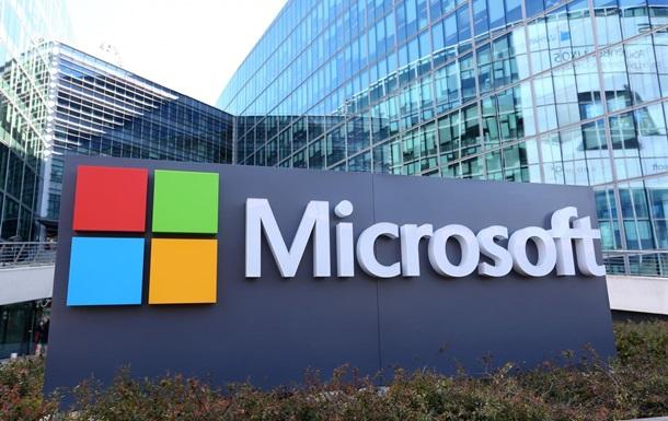 Microsoft представив ноутбук на сонячній енергії