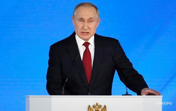 Путин обратился к пяти ядерным державам