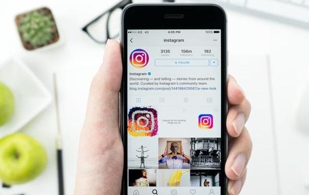 У веб-версії Instagram з явиться нова функція
