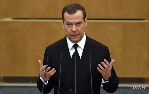 Уряд Росії на чолі з Дмитром Медведєвим подав у відставку