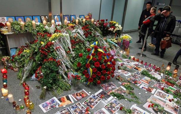 В Ірані ідентифіковано тіла чотирьох українців