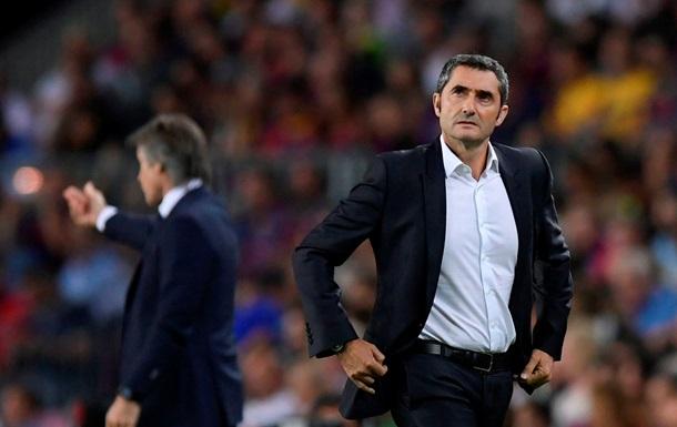 Під час прощання з гравцями Барселони у Вальверде очі зволожилися слізьми