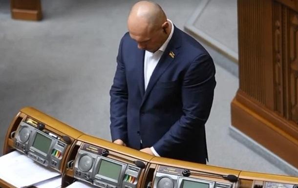 Ківа дивився інтимні фото під час засідання Ради