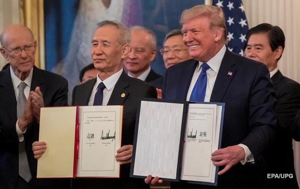 Китай і США підписали першу частину торгової угоди
