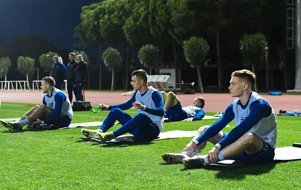 Динамо прибыло в Анталию и провело первую тренировку