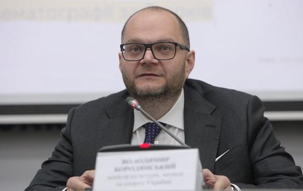 В Украине запустили мониторинг спортивной инфраструктуры