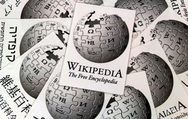 Власти Турции открыли доступ к Wikipedia