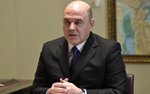 Кандидат в премьеры РФ внесен на сайт Миротворец
