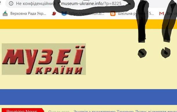 Елочка Подоляк виставила міністра Вову Бородянського повним дурнем