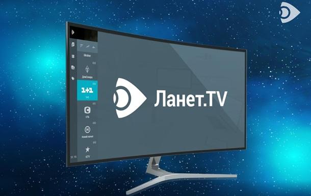 Офіційний телевізійний оператор Ланет.TV як альтернатива супутникового ТБ