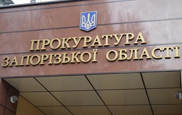 У Запорізькій області підліток зґвалтував свою подругу