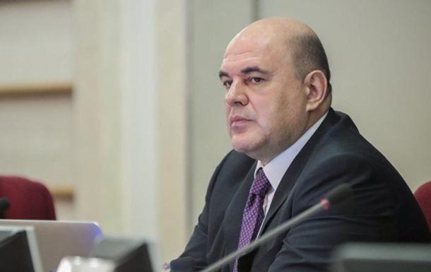 У Росії схвалили призначення Мішустіна прем єром
