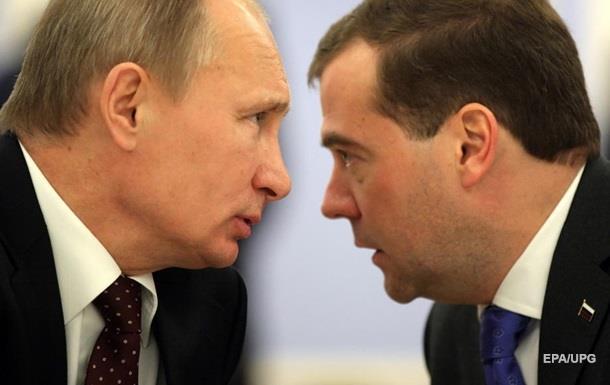 Путін призначив Медведєва на нову посаду