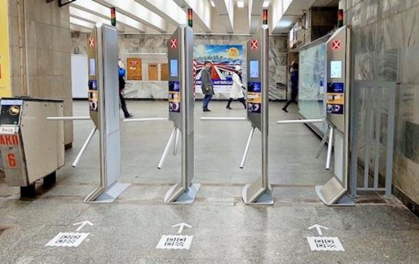 В метро Киева заменят турникеты, которые  бьют  пассажиров