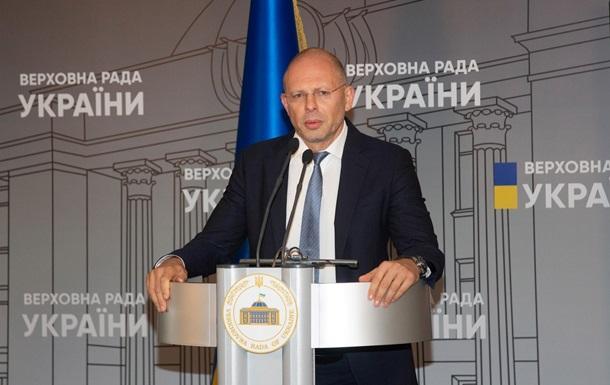 У парламенті України вшанували пам ять жертв Голокосту