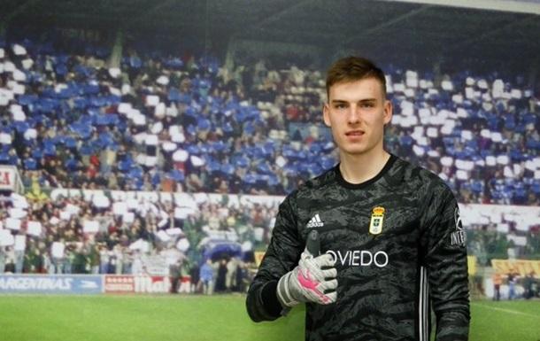Лунін дебютує за Ов єдо в матчі проти Альмерії