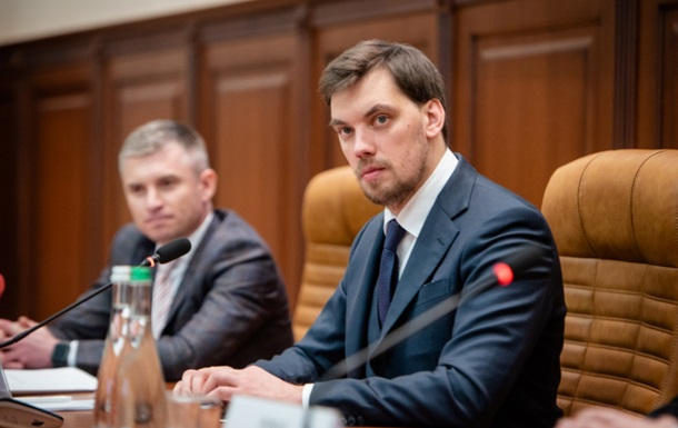 Гончарук призвал уволиться имитаторов бурной деятельности в НАПК