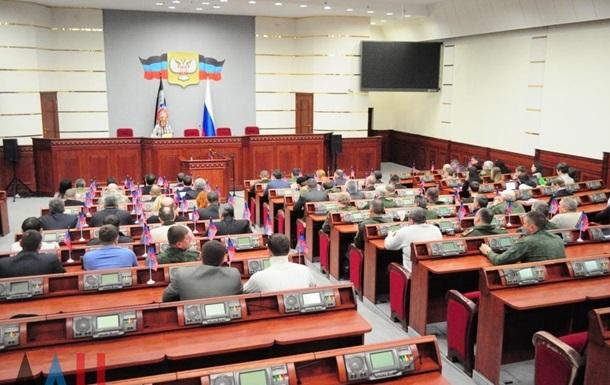 Что же обсуждалось в  главном здании  «ДНР»? Праздников больше не будет?