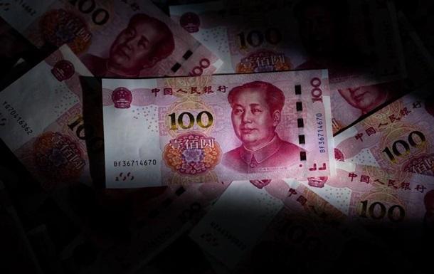 Зростання економіки Китаю - найменше за останні 30 років