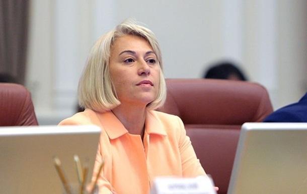Комитет Рады поддержал отставку главы Минрегиона