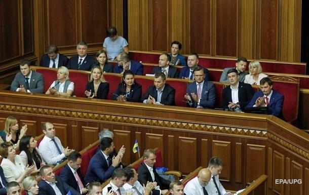 Ряд министров поддержали Гончарука