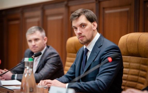 МВФ підтримав уряд Гончарука