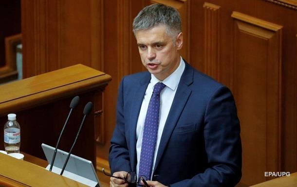 Пристайко извинился за заявление посольства в Иране