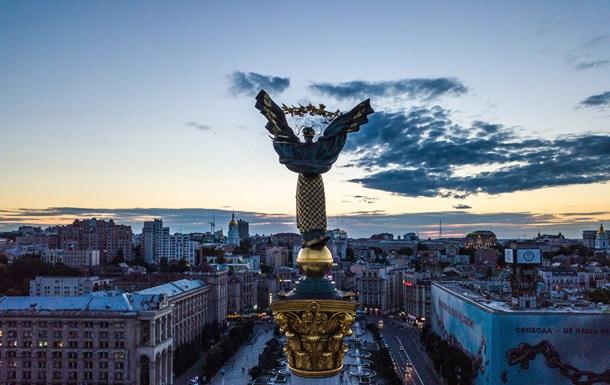 Що робити в Києві на вихідних
