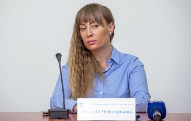 Начальница налоговой Одесской области освобождена под залог