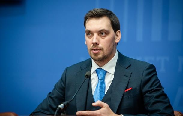 Заявление Гончарука. Пиар или реальная отставка