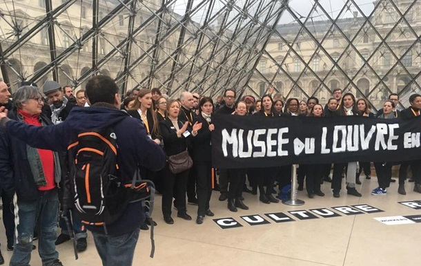 Протестанти перекрили доступ до Лувру
