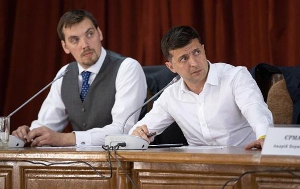 Зеленский провел встречу с Гончаруком