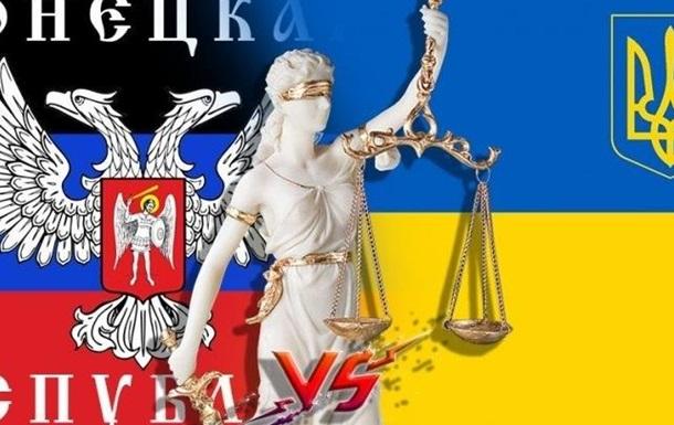 Паспорта, права…Что должен иметь украинец, что бы от него отстали власти «ДНР»