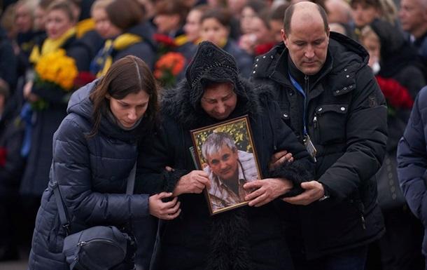 В Борисполе прощаются с погибшими в Иране
