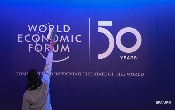 Зеленский выступит на форуме в Давосе