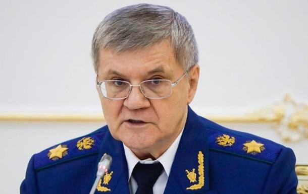 Путин уволил генпрокурора России