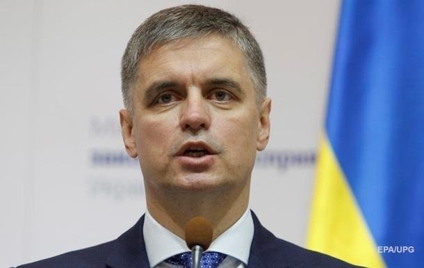 Киев будет связываться с партнерами по Нормандскому формату из-за нарушений