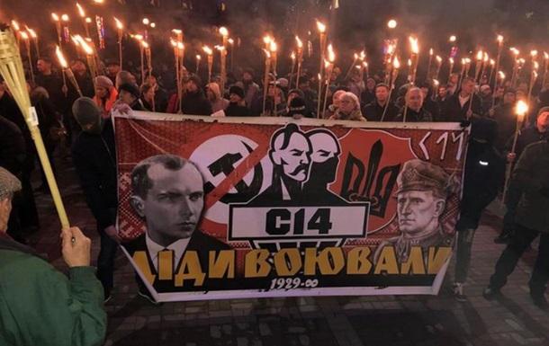 В Украине зафиксировали 137 актов насилия со стороны ультраправых